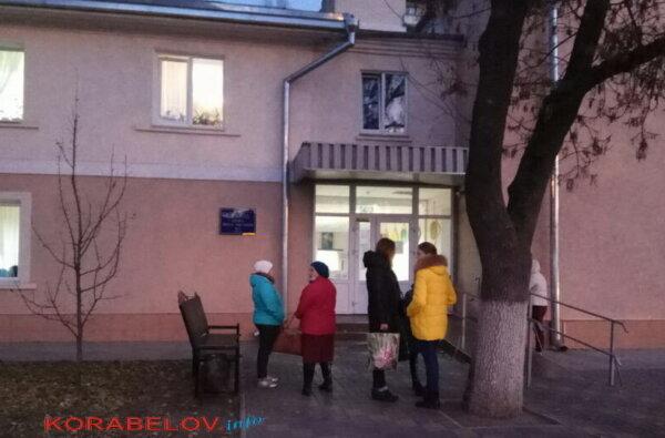 Заболели 3 преподавателя: перед новым годом школа искусств в Корабельном ушла на карантин   Корабелов.ИНФО