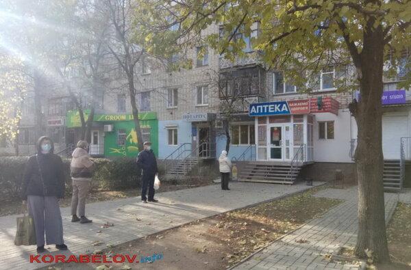 очередь в аптеку (Корабельный район Николаева)