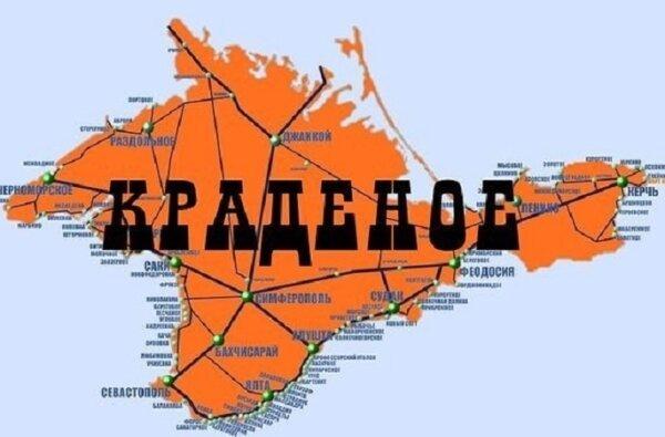 Ошибка старого царя или Почему России придется вернуть Крым | Корабелов.ИНФО