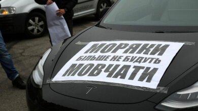 Моряки проводять Всеукраїнську акцію протесту | Корабелов.ИНФО