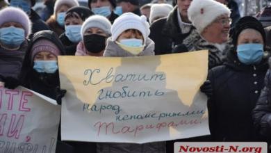 «Слуги! Какому народу вы служите?», - николаевцы протестуют против повышения тарифов | Корабелов.ИНФО