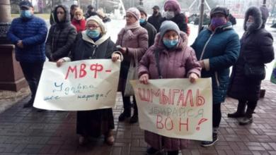 «Шмыгаль, убирайся вон!», - под горсоветом снова николаевцы снова протестуют против повышения тарифов | Корабелов.ИНФО image 3