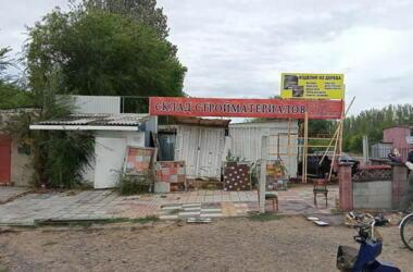незаконный склад стройматериалов на ул. Самойловича