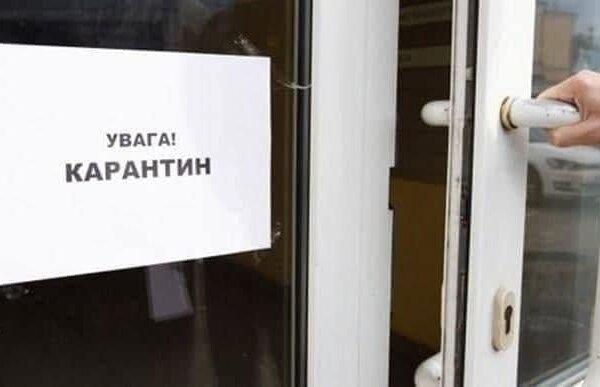 662 проверки за сутки: на Николаевщине проводят карантинные рейды по объектам торговли   Корабелов.ИНФО