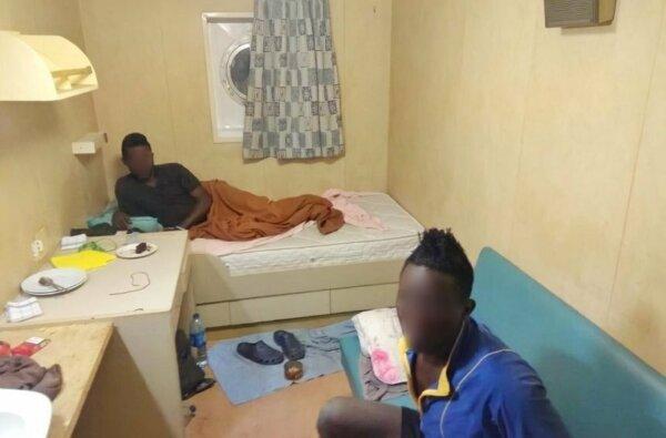 В порту НГЗ выявили нелегальных мигрантов из Гвинеи   Корабелов.ИНФО