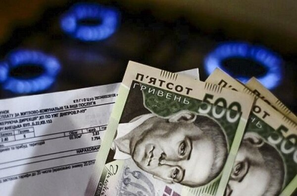 «Но пересмотреть платежки за январь не получится», - Кабмин хочет зафиксировать цену на газ для украинцев | Корабелов.ИНФО