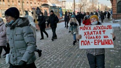 В России проходят акции в поддержку Навального (Видео) | Корабелов.ИНФО
