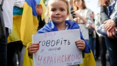 С 16 января сфера обслуживания должна перейти на украинский язык | Корабелов.ИНФО