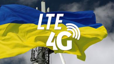 4G интернет в Украине