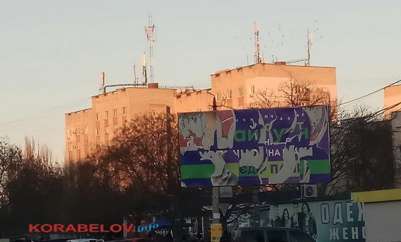 антенны на крыше общежития, пр. Богоявленский, 340/1