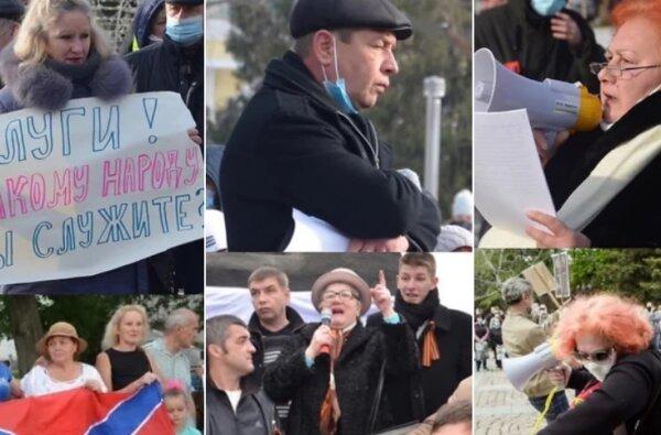 Активными участниками «антитарифных» митингов в Николаеве были сторонники пророссийского Антимайдана в 2014 году | Корабелов.ИНФО
