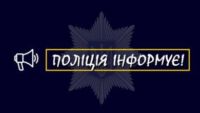 Мальчик придумал историю: Николаевская полиция опровергла слухи о педофилах, заманивающих детей | Корабелов.ИНФО