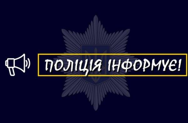 Мальчик придумал историю: Николаевская полиция опровергла слухи о педофилах, заманивающих детей   Корабелов.ИНФО