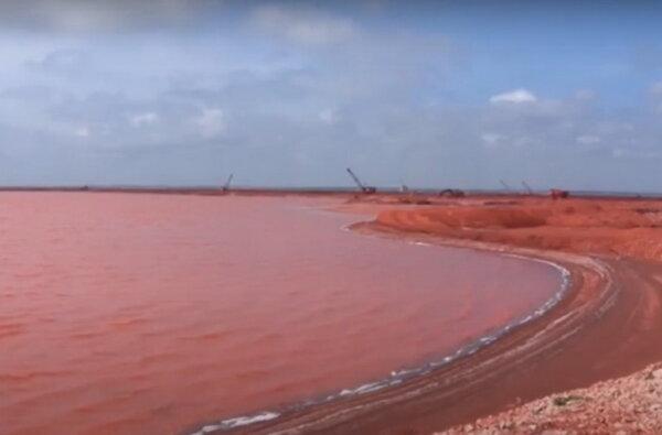 красная вода от шлама с НГЗ