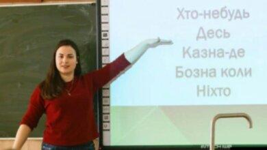 Летом до 150 тысяч украинцев сдадут обязательный экзамен по украинскому языку | Корабелов.ИНФО