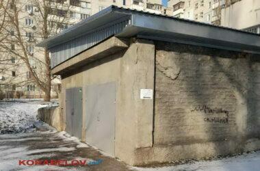 пункт обогрева для бездомных в Корабельном районе