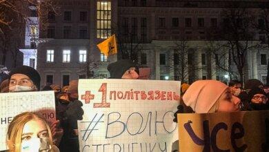 Вирок Стерненку: в українських містах проходять акції протесту, між мітингувальниками та поліцією - сутички   Корабелов.ИНФО