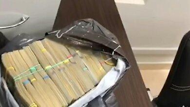 У государства «украли» конфискованные $400 тысяч воровского «общака» (Видео)   Корабелов.ИНФО image 1