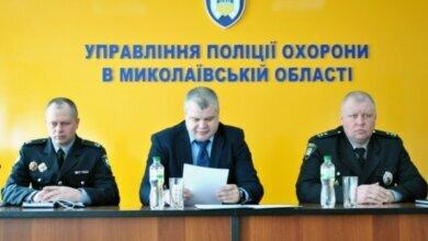 В Николаеве назначили временно и.о. начальника полиции охраны | Корабелов.ИНФО