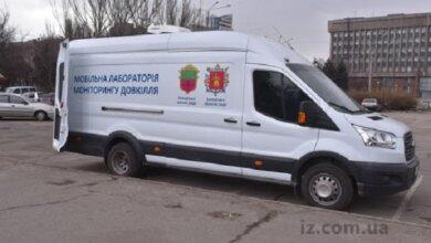 Николаевская ОГА купит передвижную лабораторию для мониторинга уровня вредных выбросов | Корабелов.ИНФО