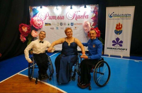 Николаевцы завоевали медали на чемпионате Украины по спортивным танцам на колясках | Корабелов.ИНФО image 3