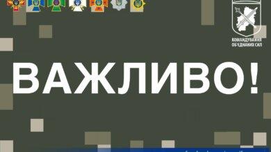 Российские боевики обстреляли из минометов украинские позиции – 4 военнослужащих погибли | Корабелов.ИНФО