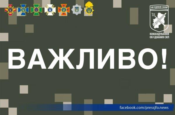 Российские боевики обстреляли из минометов украинские позиции – 4 военнослужащих погибли   Корабелов.ИНФО