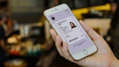 Паспорт в смартфоне: Украина приравняла цифровые паспорта кобычным документам | Корабелов.ИНФО