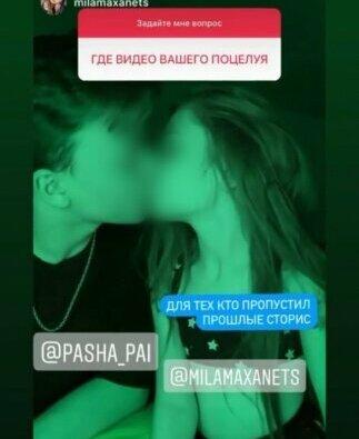 Мама 8-летней модели признала, что «роман» дочери с 13-летним блогером — постановка (видео)   Корабелов.ИНФО