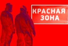 Маршрутки по пропускам, спортзалы закрыты: с 27 марта - «красная зона» в Николаеве | Корабелов.ИНФО