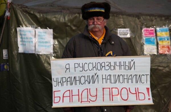 Аваков выступил за развитие «НАШЕГО русского языка» | Корабелов.ИНФО