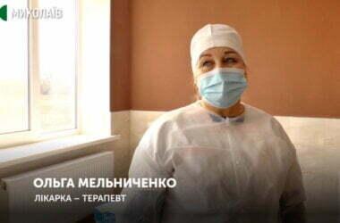 У Прибузької сільської амбулаторії вперше прийняли пологи (відео) | Корабелов.ИНФО
