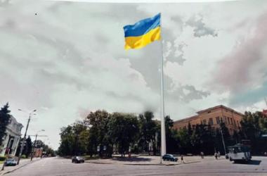 Облгосадминистрация предложила установить в Николаеве огромный флаг за 14 миллионов | Корабелов.ИНФО