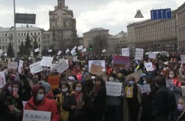 «У пандемии - женское лицо»: в Киеве проходит Женский марш с требованиями защиты их прав (Видео)   Корабелов.ИНФО
