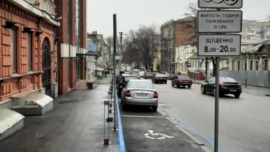 Мэрия прорабатывает вопрос обустройства платных парковок в Николаеве | Корабелов.ИНФО