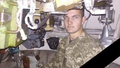 В результате обстрела боевиков на Донбассе погиб боец николаевской бригады морской пехоты | Корабелов.ИНФО