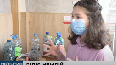 Гимназистка из Корабельного района собрала более 14000 грн. на лечение онкобольных (видео) | Корабелов.ИНФО image 2