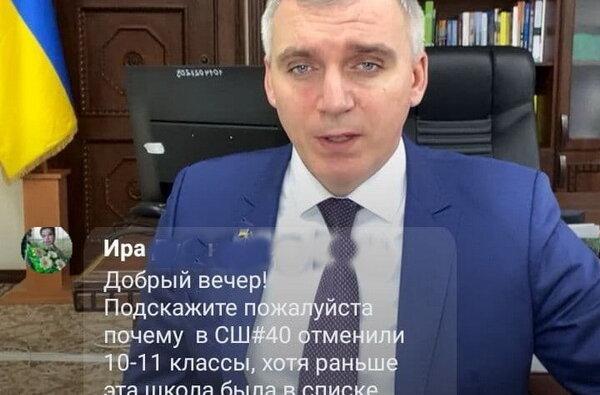 Сенкевич игнорирует вопросы, волнующие горожан   Корабелов.ИНФО
