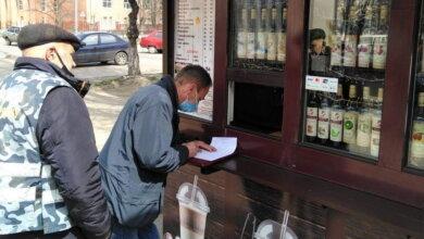 """рейд с """"Каскадом"""" в Корабельном районе (апрель 2021)"""