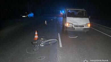 В Витовском районе водитель Ford сбил велосипедиста | Корабелов.ИНФО