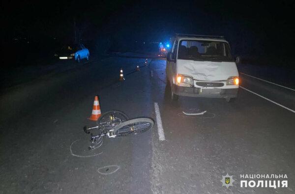 В Витовском районе водитель Ford сбил велосипедиста   Корабелов.ИНФО