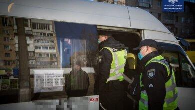 Транспортный локдаун в Николаеве: ситуация может ухудшиться, «маршрутчики» говорят о забастовке | Корабелов.ИНФО