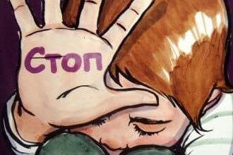 В Николаевском интернате 16-летнюю воспитанницу заставили сделать аборт | Корабелов.ИНФО