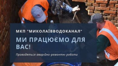 У Корабельному районі тимчасово припинили водопостачання | Корабелов.ИНФО
