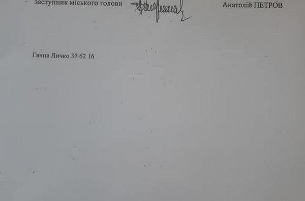 """""""Из 102 учеников 42 хотят продолжить обучение"""", - родителям школы №40 отказали в их запросе   Корабелов.ИНФО image 4"""