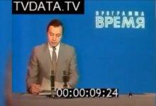 35 лет Чернобыльской трагедии. Как нам врали в СССР (видео) | Корабелов.ИНФО image 4