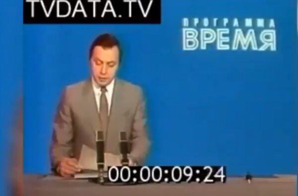 35 лет Чернобыльской трагедии. Как нам врали в СССР (видео)   Корабелов.ИНФО image 4
