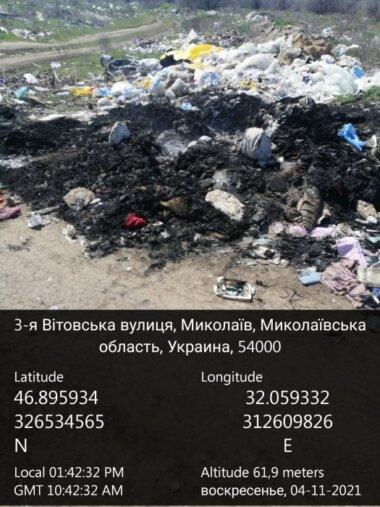 Власти города бездействуют: в Корабельном районе разрастается масштабная мусорная свалка (видео)   Корабелов.ИНФО image 2