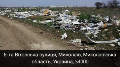 Власти города бездействуют: в Корабельном районе разрастается масштабная мусорная свалка (видео) | Корабелов.ИНФО image 3