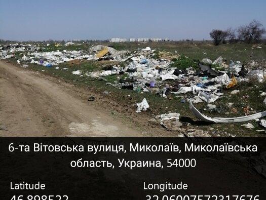 Власти города бездействуют: в Корабельном районе разрастается масштабная мусорная свалка (видео)   Корабелов.ИНФО image 3